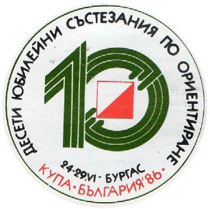 1986_emblema.jpg